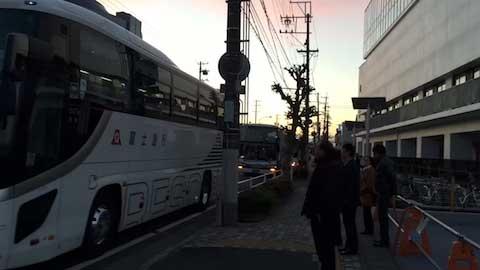 静岡市立清水桜が丘高校 修学旅行台北
